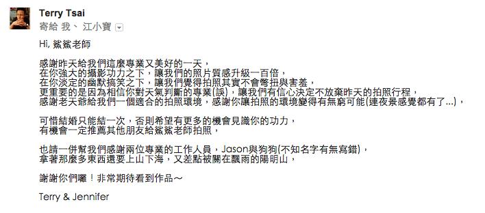 螢幕截圖 2014-11-20 10.24.26